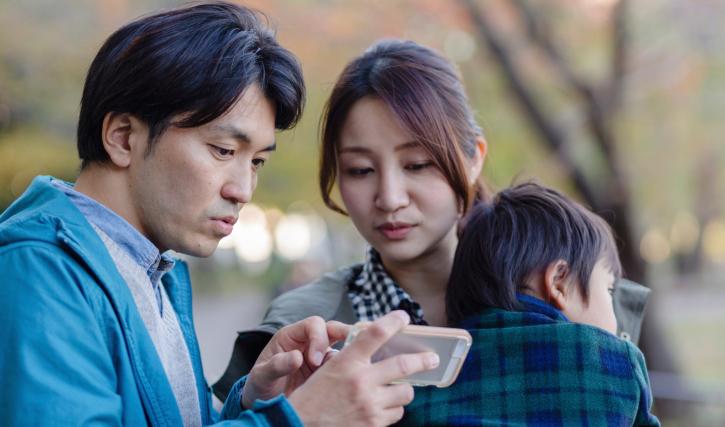Family smartphone 458844997 small