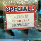 fresh crap for sale