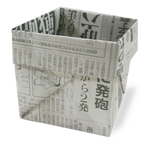 origami newspaper basket